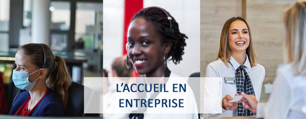 L_accueil_en_entreprise_-_Blog